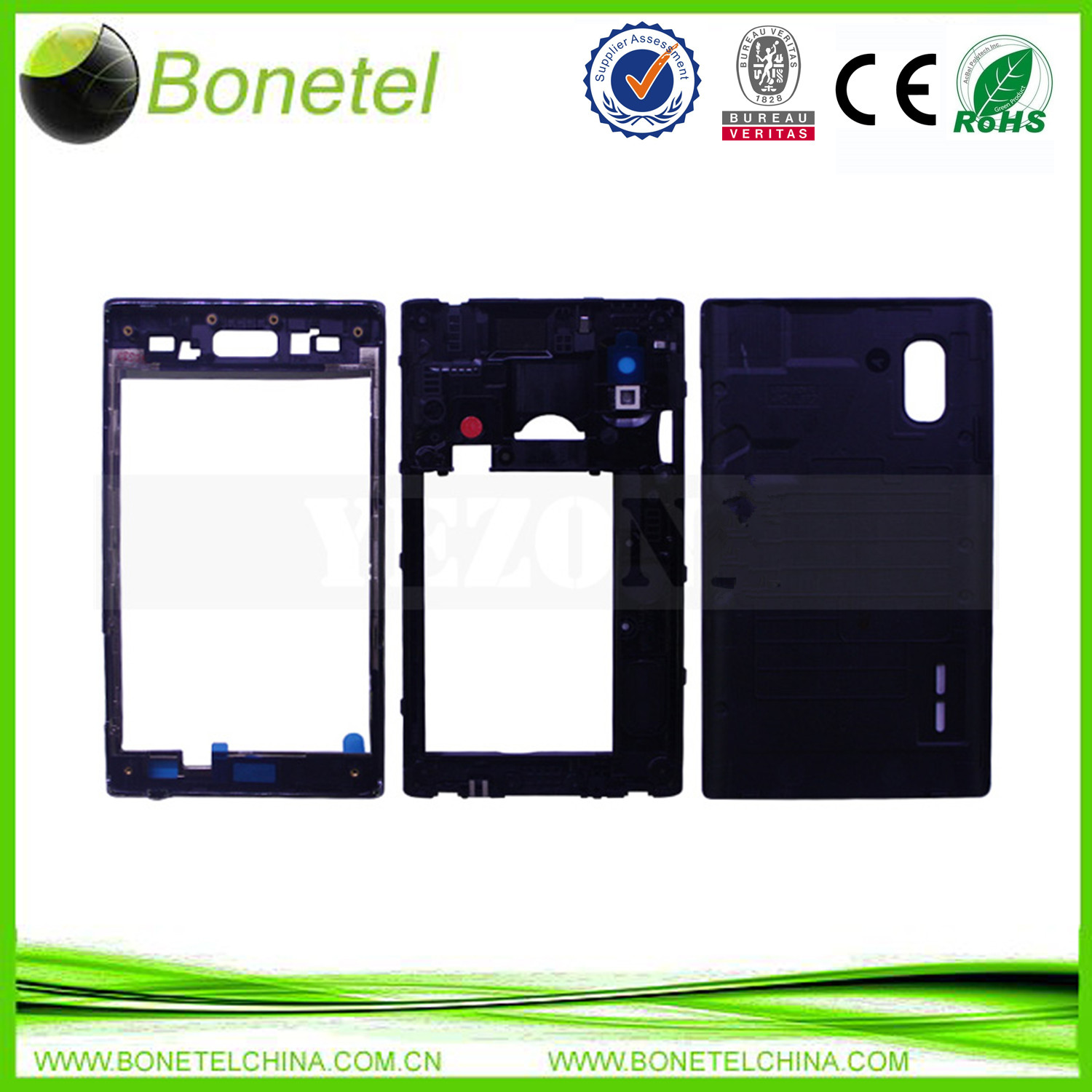 High Quality Housing For LG L5