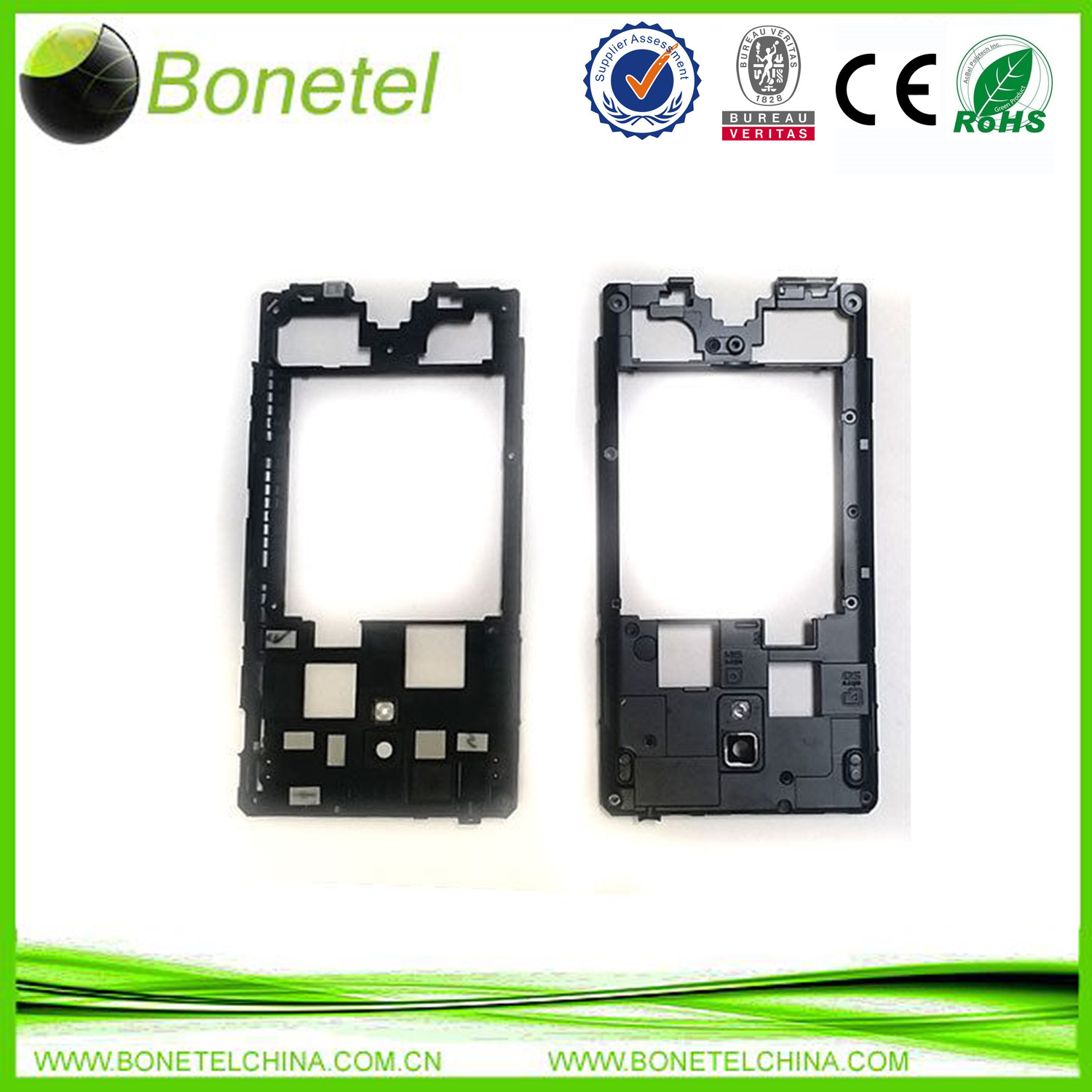 LG Optimus L9 MS769 Back Frame Housing