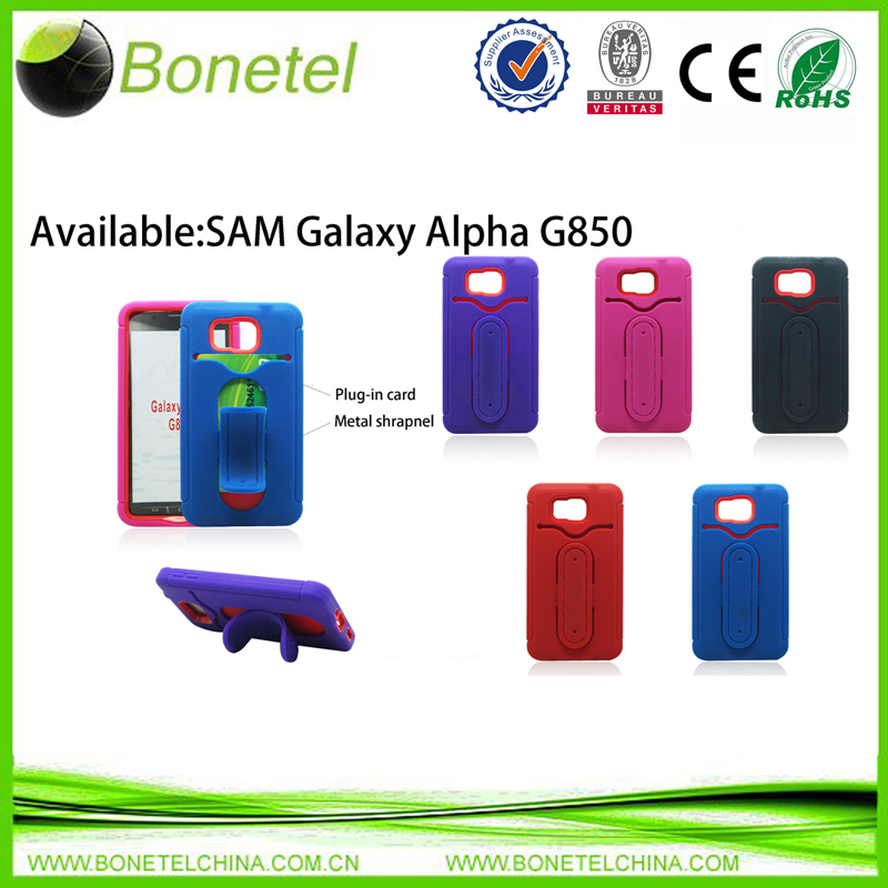 Stylish shrapnel protector case for  Samsung galaxy alpha G850  with rugged stand