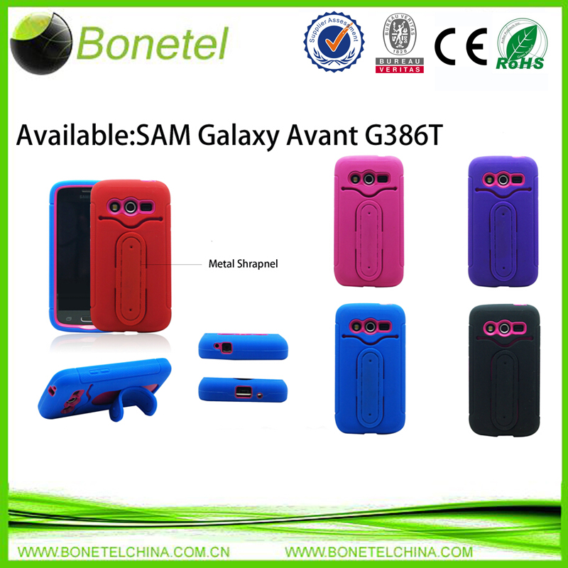 hot sale case for Samsung Galaxy Avant G386T