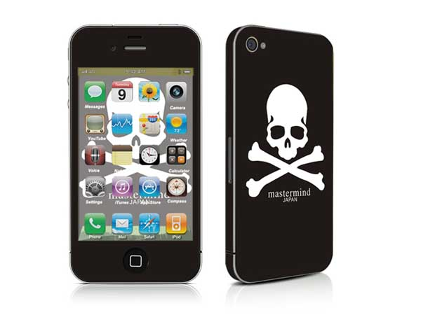 Colourful Skin/Colorful Sticker for iPhone 4S-638