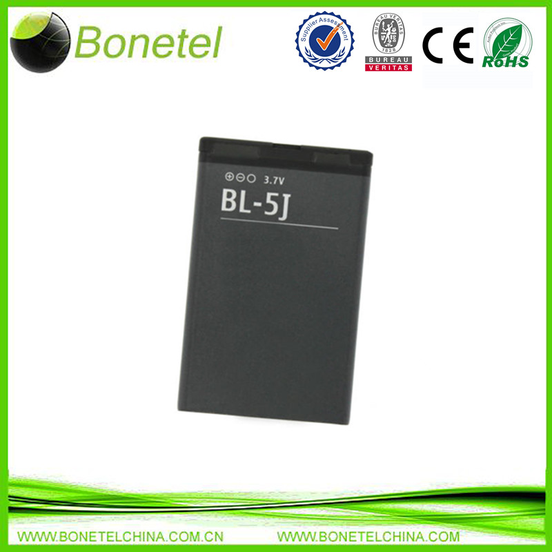 Mobile phone battery for nokia bl-5j 1320mah