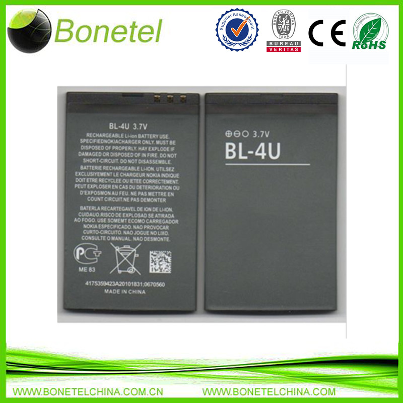 Hight quality new battery for Nokia BL 4U